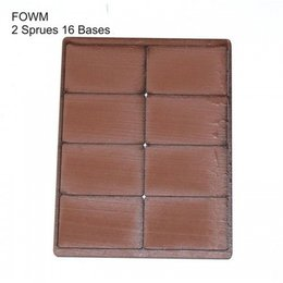Brown FOW Medium