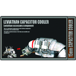 Leviathan Capacitor Cooler - 15mm