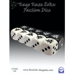 Kage Kaze Dice (discontinued)