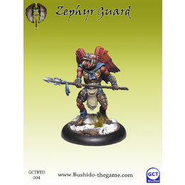 Zephyr Guard