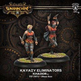 Ally Kayazy Eliminators Unit
