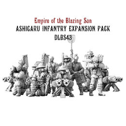 Infantry Expansion Set