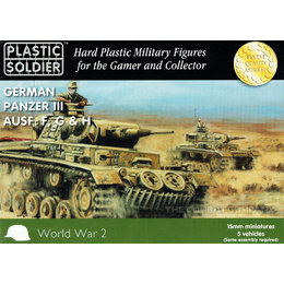 German Panzer III F,G,H (5pcs)