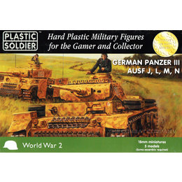 German Panzer III J,L,M,N (5pcs)