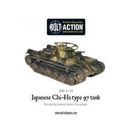 JI-100 Japanese Type 97 Chi-Ha Tank