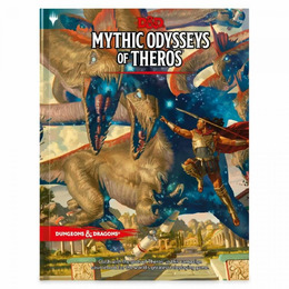 D&D Mythic Odysseys of Theros Alternate Cover Art